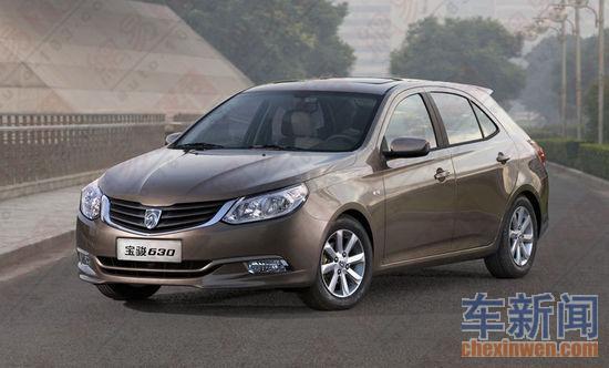 寶駿推出首款MPV車型 或2014年上市高清圖片