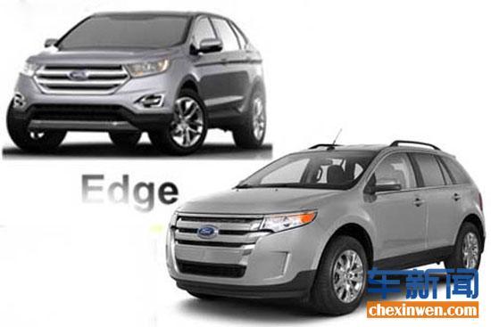 福特将推全新Edge车型 洛杉矶车展首发高清图片