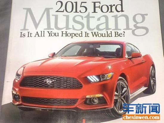 福特全新一代野马宣传图曝光高清图片