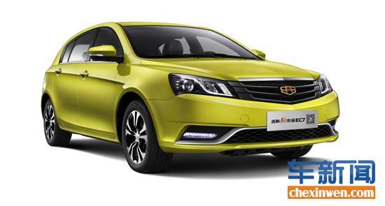 吉利新帝豪EC7-RV-搭全新动力 吉利新帝豪EC7亮相北京车展高清图片
