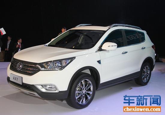 定名AX7 东风汽车全新SUV车型首发亮相图片