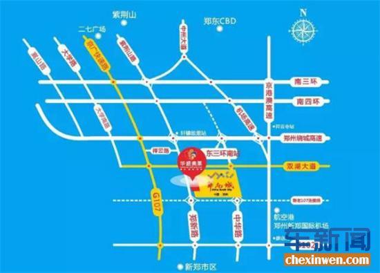 华盛奥特莱斯是全国首家以outlets mall为主题的集outlets,休闲,娱乐